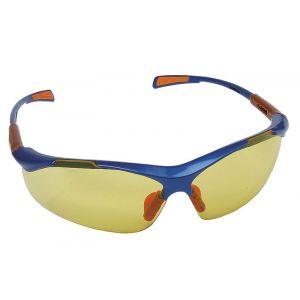 Okulary ochronne Nellore, szyba 1F - UV, żółte