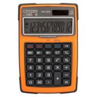 Waterproof calculator